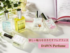 DAWN Perfume,ダウンパフューム,杏喜子,フレグランス,香水