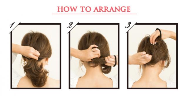 HOW TO ARRANGE