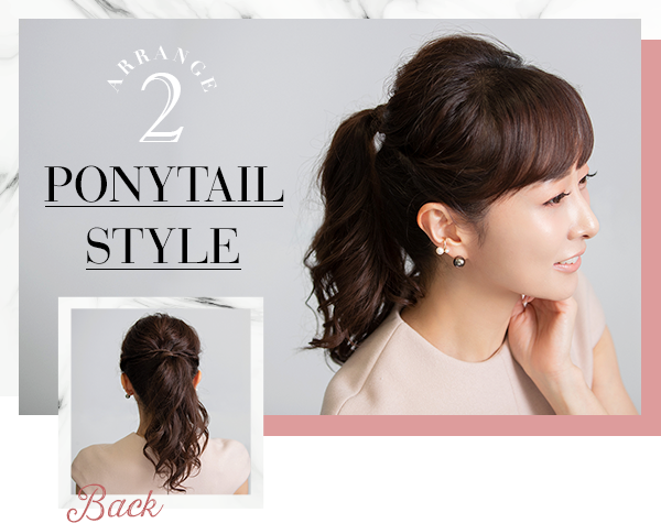 PONYTAIL STYLE