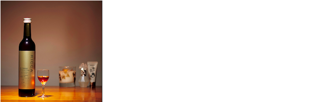 [RICCA プラセンタ]超・高濃度プラセンタドリンク