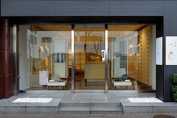 京都一加 東銀座店