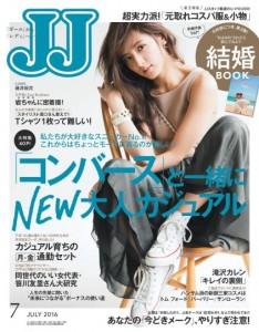 JJ_201607_001-422x540